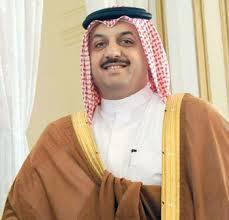 qatar 23