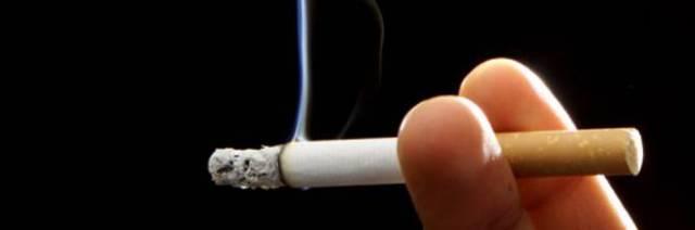 1447340685-sigaretta.jpg