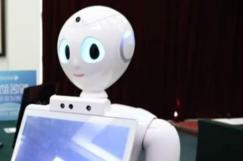 RobotMedicoXiaoYi.jpg